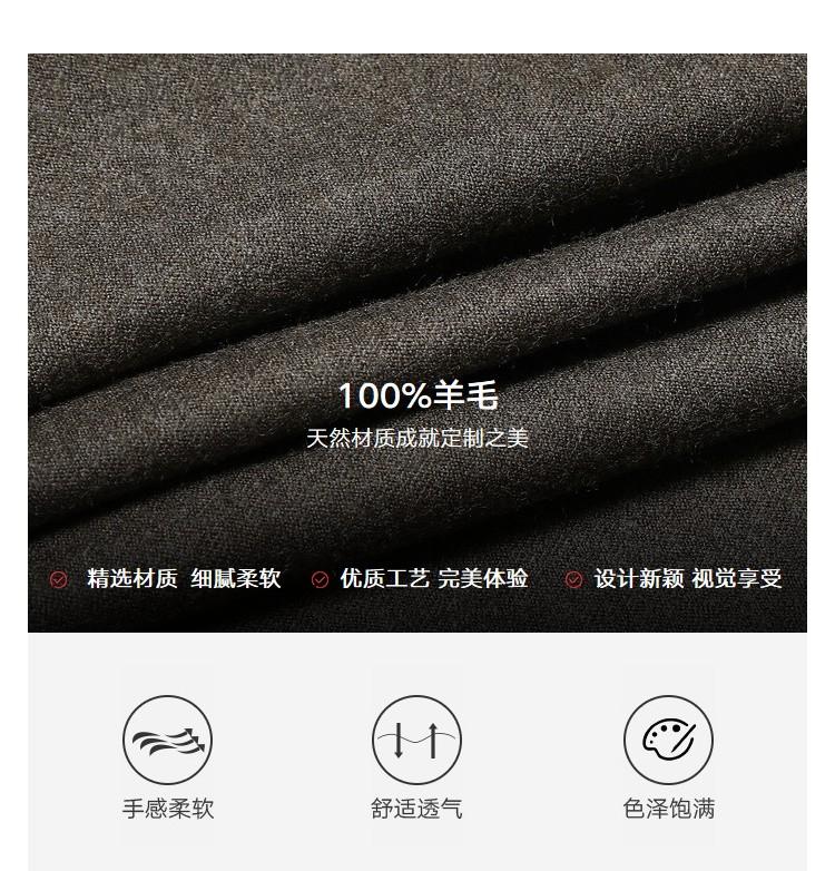 咖色净色全羊毛高端经典商务马甲