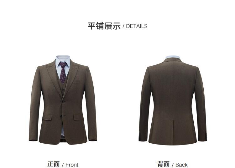 中咖绒面净色全羊毛经典商务精品套装