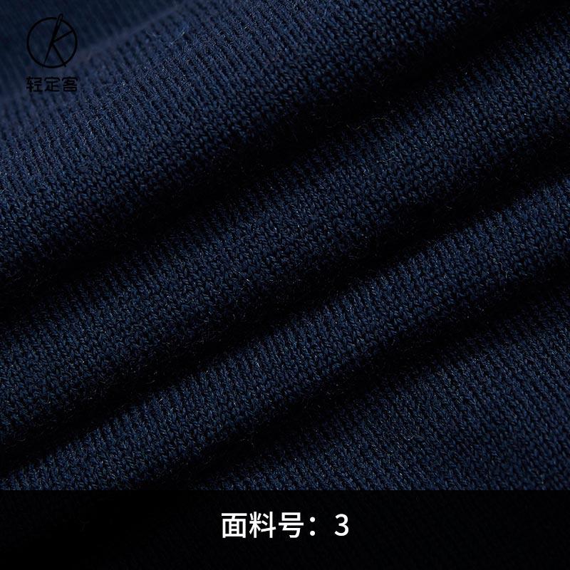 以纯圆领针织衫男_藏青色纯羊毛全成型男士圆领针织衫